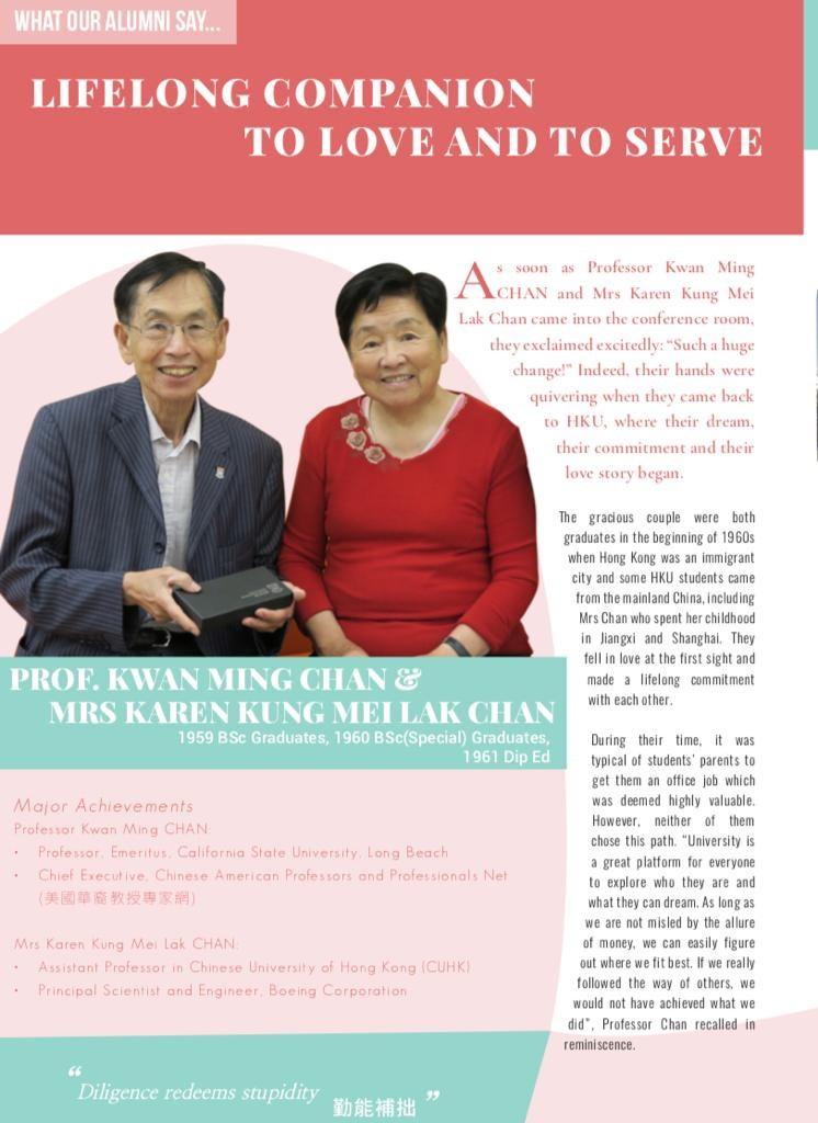 Dr. Kwanming Chan & Karen Chan:To love & to Serve