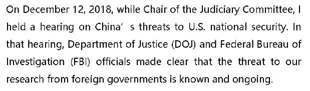 美参议员要求美国科学基金会肃清外国政府对NSF资助研究项目的渗透