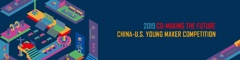 :2019 China-US Young Maker Competition