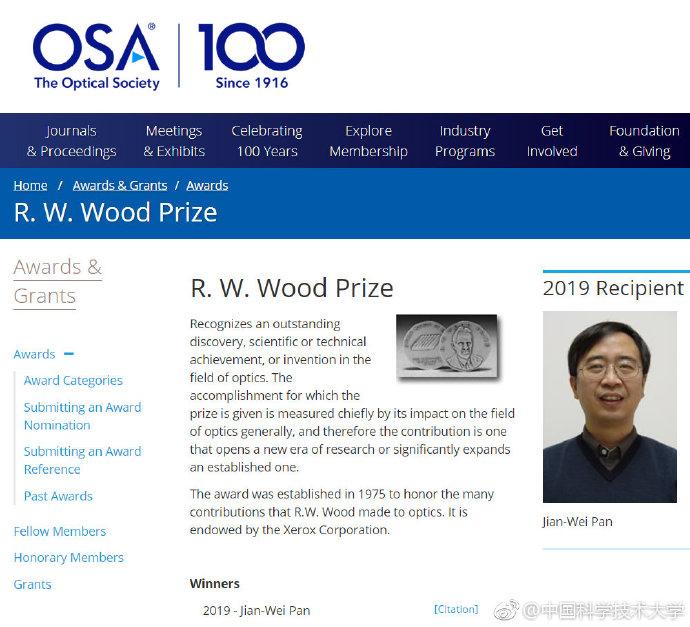潘建伟获美国光学学会2019年度伍德奖