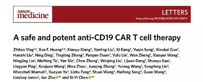 Nat Med:陈思毅和朱军对突破CAR-T疗法瓶颈,有望变革治疗格局
