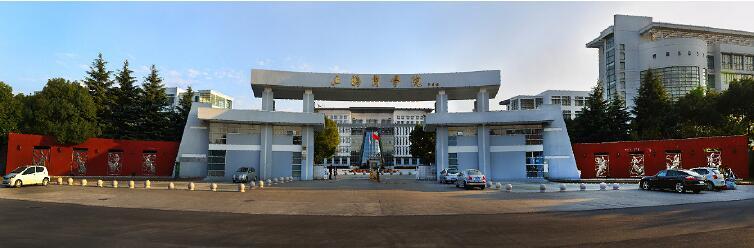 上海商学院2019年人才招聘计划