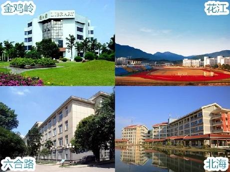 桂林电子科技大学面向海外招聘博士,待遇上不封顶