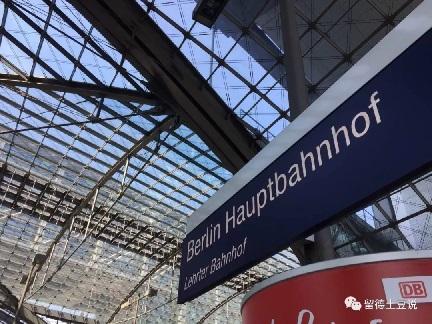 德国读博需要做些什么准备呢?
