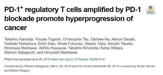 日本科学家首次破解疾病超进展之谜