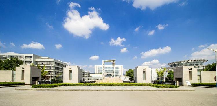 南京理工大学知识产权学院招聘公告