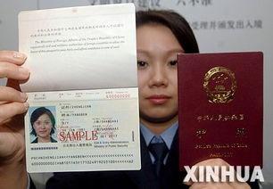 中国十六部委《关于推动出入境证件便利化应用的工作方案》