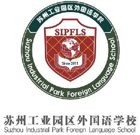 中国苏州工业园区外国语学校诚聘海归教师