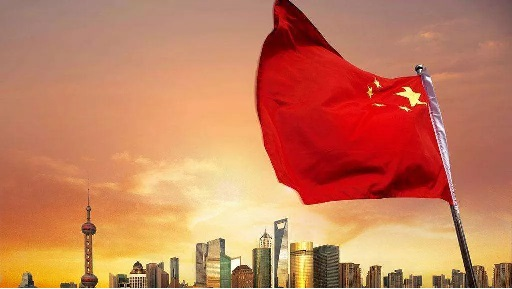 周其仁:当下局势前所未有,中国如何突围