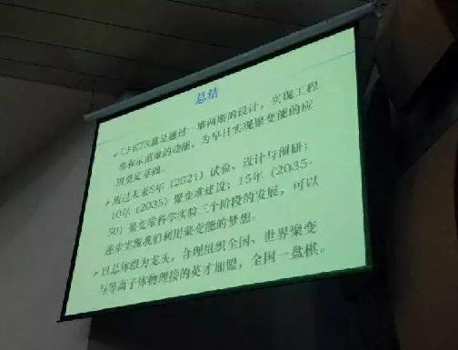 从未来30年前景来看,中美博弈只是中华民族未来复兴路上一粒尘埃