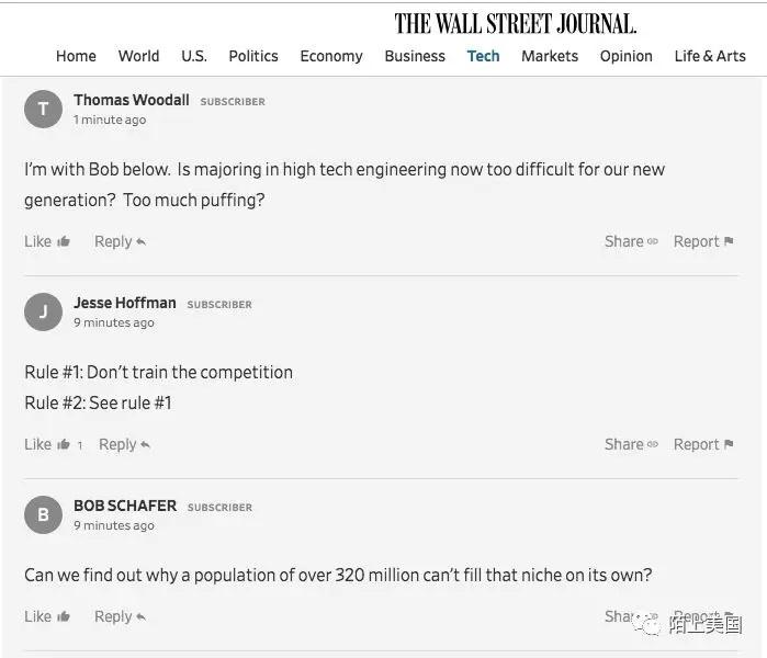 华尔街日报:美国高科技公司全面紧缩招收中国籍专家学者