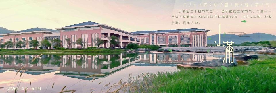 桂林电子科技大学2019年海内外招聘