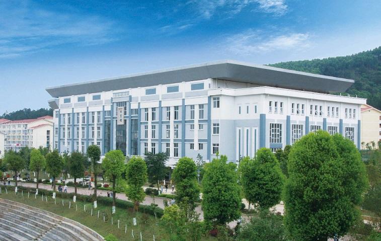 桂林理工大学2019年引进海外高层次人才
