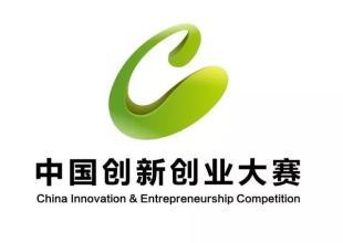 """中国创新创业大赛(重庆赛区)暨重庆""""高新杯""""众创大赛启动"""