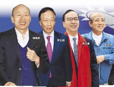 国民党藉手中权力排除异己,劣币驱逐良币