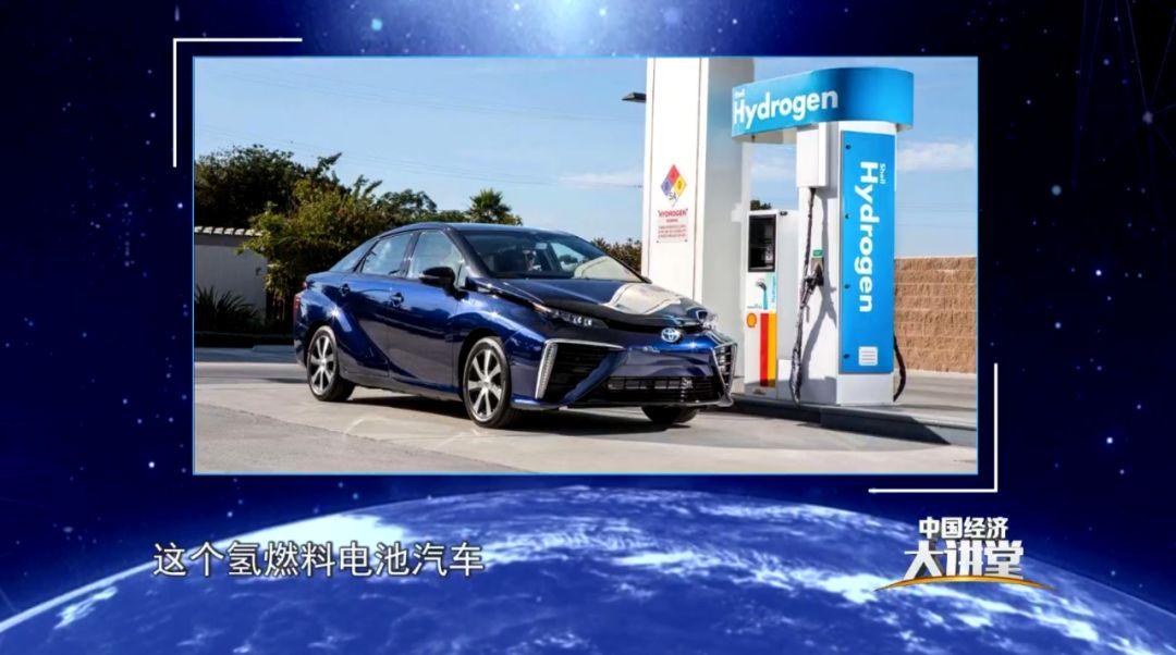 干勇:氢能如何改变我们的未来?