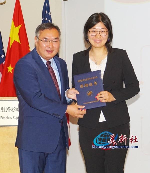 总领馆举行2018中国国家优秀自费学生奖学金颁奖仪式