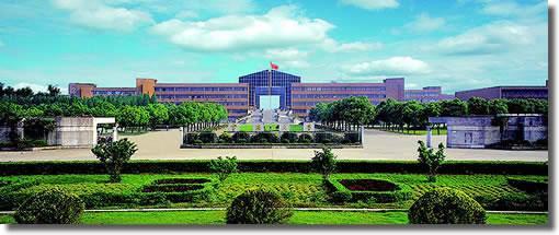 宁波大学2019年公开招聘高层次人才(教师)公告