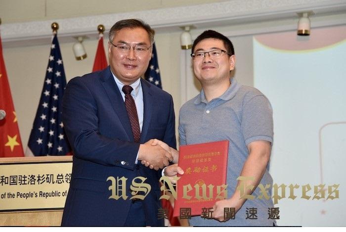 中领馆颁发2018年度优秀学生奖学金  32人获奖