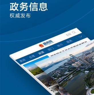中国发布《人类遗传资源管理条例》