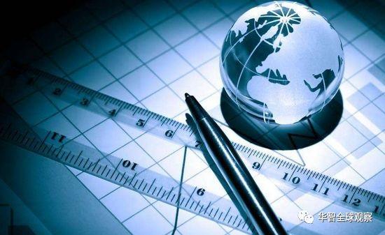 张宇燕:全球经济体系的瓦解、重构和新创