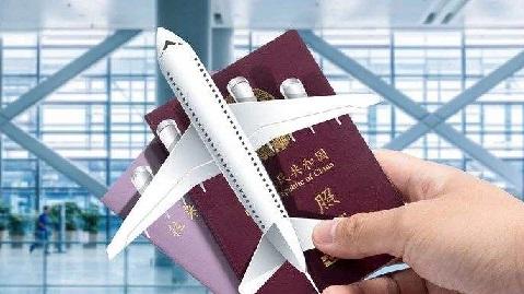 《个人信息出境安全评估办法(征求意见稿)》