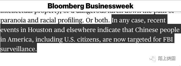 """吴华扬:中美贸易战下""""尴尬""""的华人处境 ― 永远的""""外国人"""""""