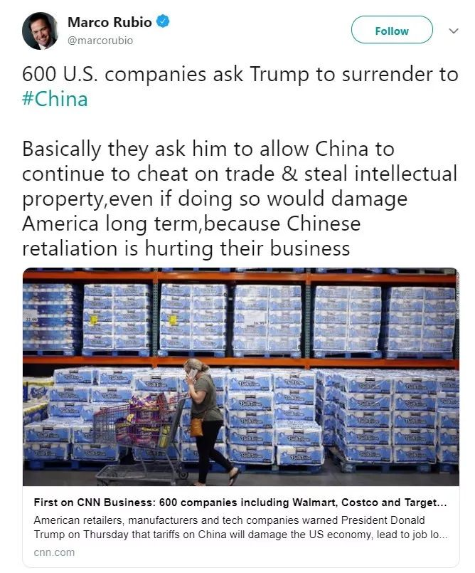 """华为一""""试"""",美国反华政客的智商就露馅了"""