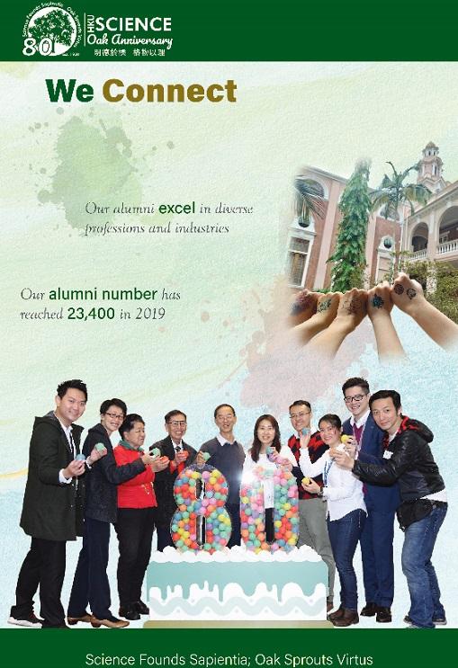 香港大学理学院:We connect & We lead in all walks of life