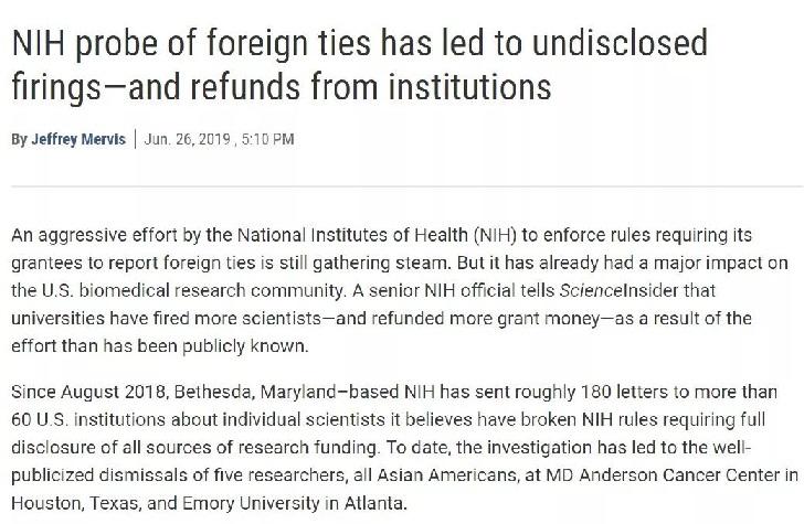 美国国家卫生研究院(NIH):被解雇的中国科学家是无辜的吗?