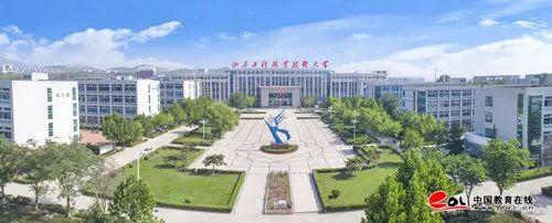 """中国教育部批准的全国首批十五所职业""""职业大学""""试点"""