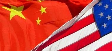 慕峰:深度全球化与中美之争