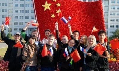 中国教育部《 来华留学生高等教育质量规范(试行)》