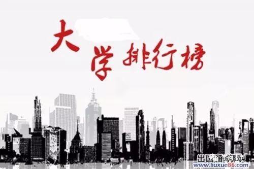曲卫国 :中国大学荒唐的职称评审