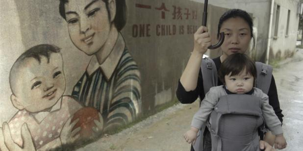 USC U.S.-China Institute:Screening - One Child Nation(8/6)