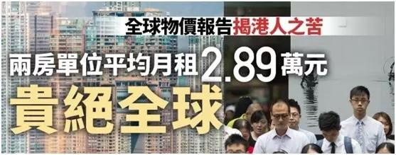 香港人,到底在恐惧愤怒什么?