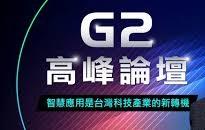 郭台铭:未来世界只有G2,一套中国的,一套美国的