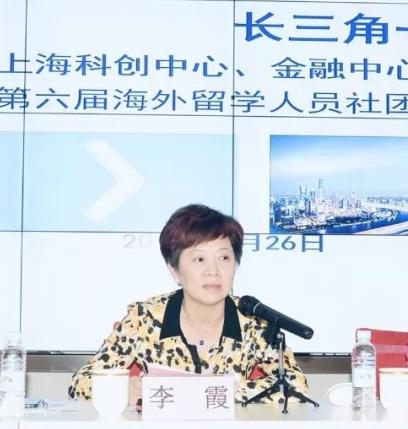 上海市欧美同学会成功举办第六届海外留学人员社团负责人论坛