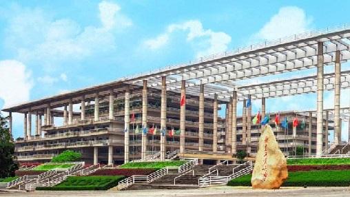 广东工业大学高层次人才招聘