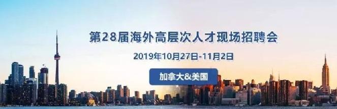 """""""海外学者中国行""""为海外学者全额报销国际交通旅费"""