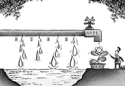 """让科学家不用为生计发愁!- 中国科研""""重物轻人""""何时休?"""