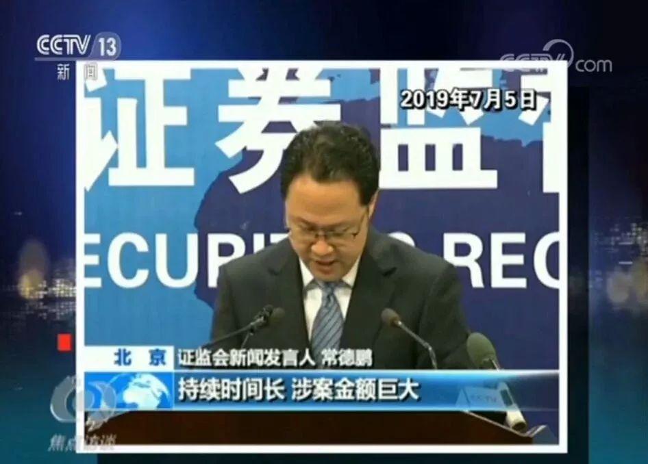 警讯:中国516家问题上市公司名单!(附名单)