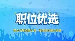 最高年薪120万,哈尔滨工程大学招聘领军人才