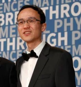 MIT华裔数学家张伟荣获 2019 Clay Research Award