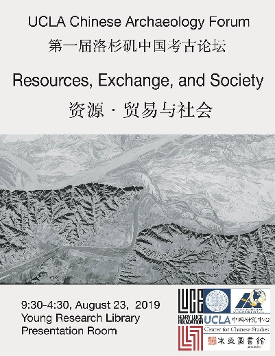 UCLA CCS Forum:Resources, Exchange, and Societ