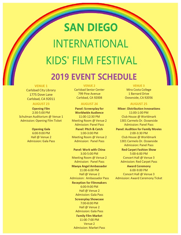 第16届圣地亚哥国际儿童电影节即将盛大开幕