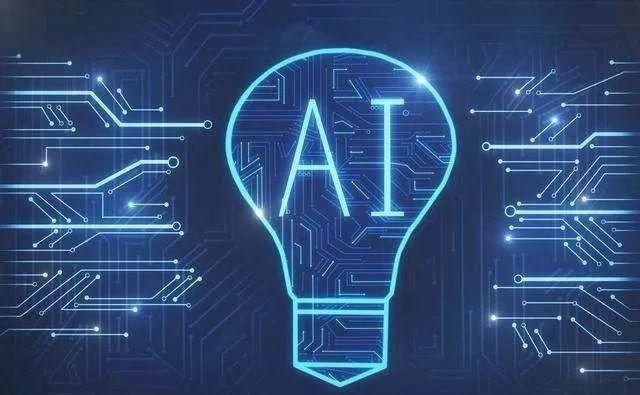 李志民:在人工智能新技术影响下,探讨教育领域的发展