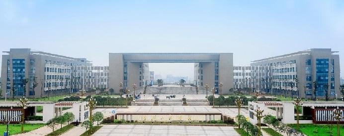 重庆工程学院2019年招聘简章