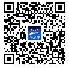 第28届海外高层次人才美国、加拿大现场招聘会(10/28-11/2)