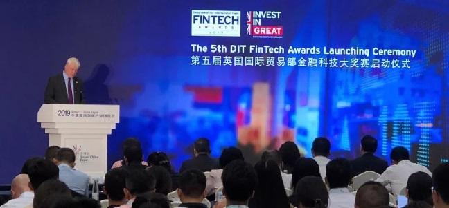 第五届英国国际贸易部金融科技大奖赛(10/6 报名截止)